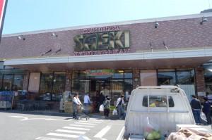 さえき食品館(SAEKI)