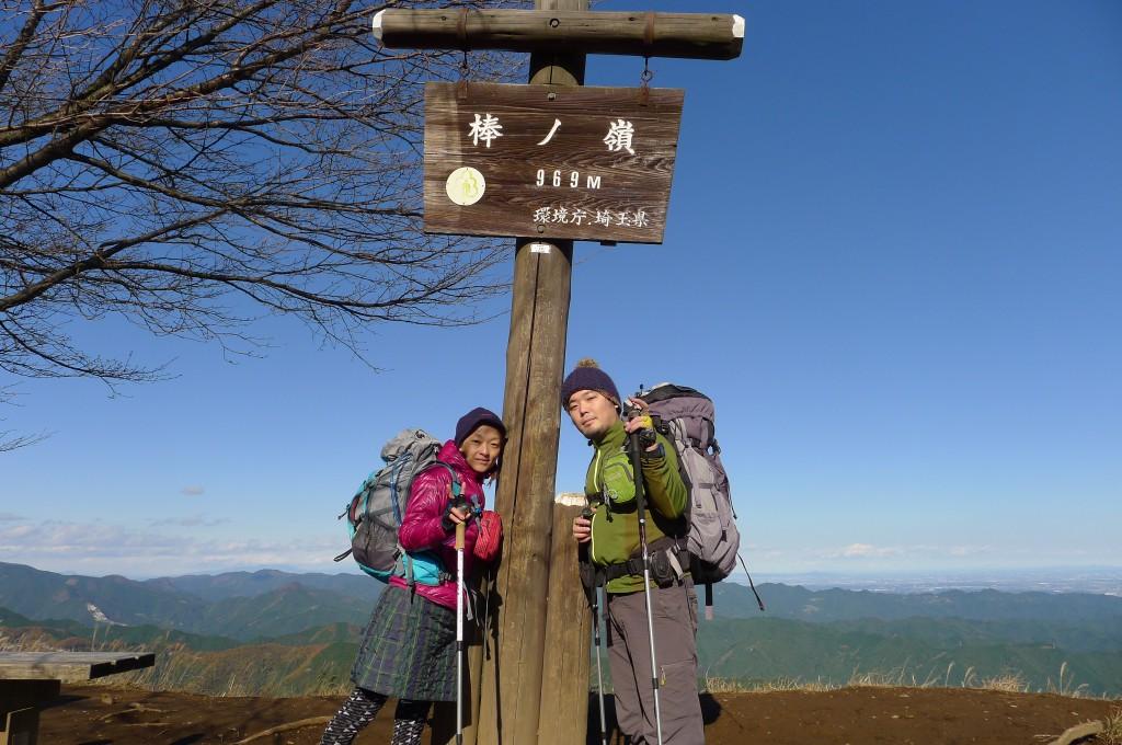 棒ノ嶺(棒ノ折山)山頂