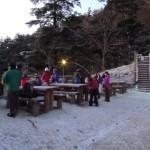 雲取山荘テラス