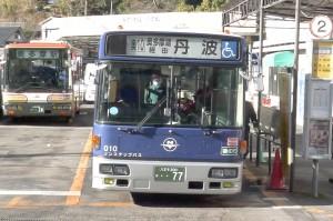 丹波行きのバス